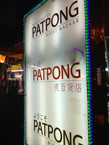 Patpong welcome sign