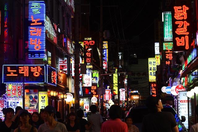 partying in korea