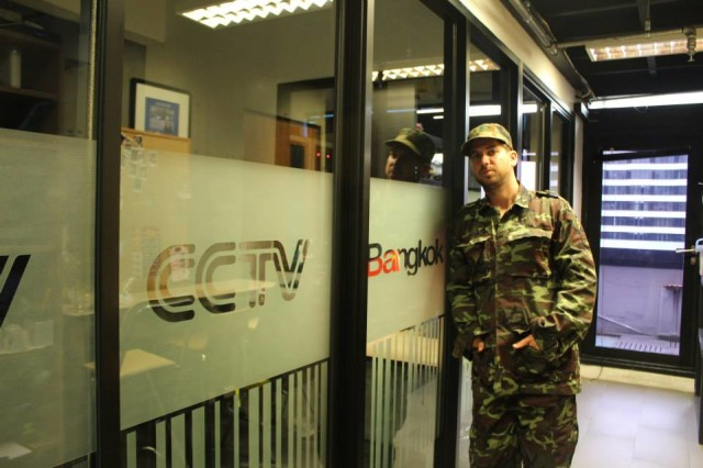 army extra